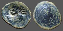 World Coins - Philip II AE22 Maravedis.  restruck during Philip III and IV Burgos mint.