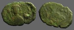 Ancient Coins - Manuel 1/2 Tetarteron Bust of St. George facing / Bust of Manuel facing  SB#1980.