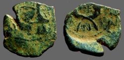 Ancient Coins - Nabataean Mint Error on AE15 Unit of Aretas IV with crossed cornucopia reverse