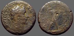 Ancient Coins - Antoninus Pius AE26 Aegium, Peloponnesus.  Zeus hurling thunderbolt