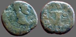 Ancient Coins - Domitian, Judaea Ascalon AE19  Phanebal