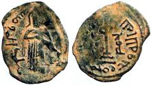 World Coins - Arab Byzantine AE20 Fals.  Standing Caliph / Cross potent on 3 steps.