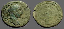 Ancient Coins - Elagabalus AE26 Marcianopolis, Moesia Inferior.  Nemesis