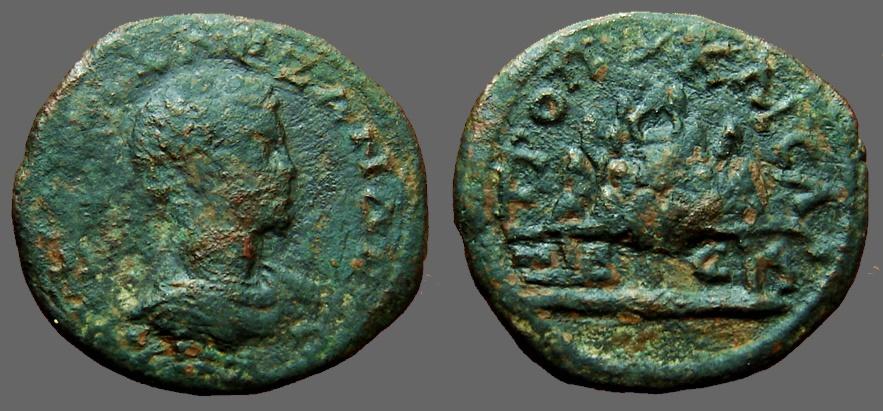 Ancient Coins - Severus Alexander AE27 Caesarea, Cappadocia, Mount Argeus on altar