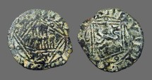 Ancient Coins - Enrique IV billon Blanca. 1471-1474   Castilia and Leon.