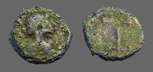 Ancient Coins - Barbaric AE4 very late Roman nummus. Cross in wreath.