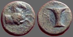 Ancient Coins - Aeolis, Kyme AE17 forepart Horse / Vase