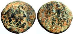 Ancient Coins - Seleukis and Pieria. Antioch.  AE21 Tetrachalkon