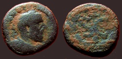 Ancient Coins - Macrinus AE18 Antioch, Syria. SC within wreath