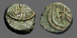 Ancient Coins - Anastasius AE Nummus.  Christogram in concentric circles
