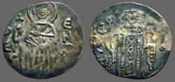 Ancient Coins - John II Emperor of Trebizond Silver 22mm Asper