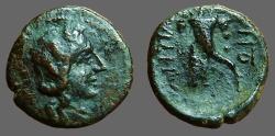 Ancient Coins - Sicily, Aitna AE16 Hexas. Hd of Persephone rt / Cornucopia, 2 pellets