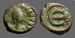 Ancient Coins - Justin I AE Pentanummium.  Constantinople  E w. 'B' Officiana.