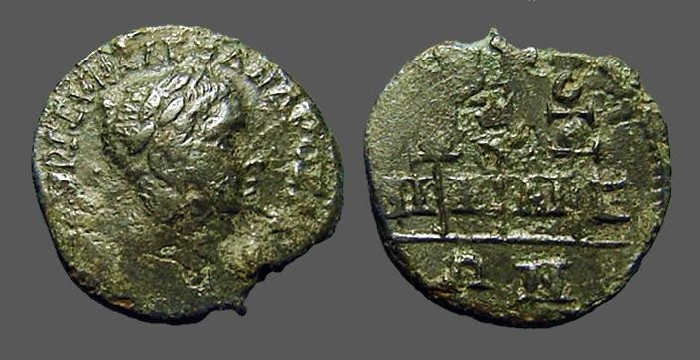 Ancient Coins - Severus Alexander AE21, Nicaea, Three Military Standards