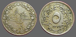 World Coins - Egypt 5/10 Qirsh  Copper Nickel 1910.  20mm