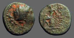 Ancient Coins - Seleukid Kings, Seleukos III AE15  Artemis / Apollo on omphalos