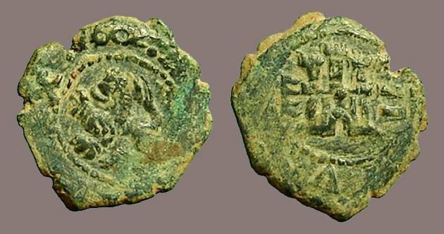 Ancient Coins - Spain Philip III AE (2) Maravedis.  Castille & Leon.  Toledo