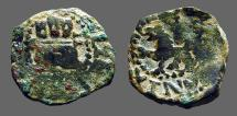Ancient Coins - Philip III 2 Maravedis. Castle / Lion.
