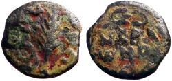Ancient Coins - Judaea.  Porcius Festus AE prutah.  Palm Branch / Legend in wreath