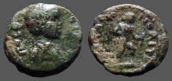Ancient Coins - Geta AE17 Philipopolis, Thrace.  Artemis advancing w. arrow.