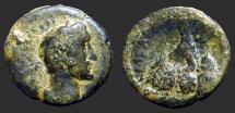 Ancient Coins - Antoninus Pius AE22 Cappadocia, Caesarea,  Mt. Argaeus.