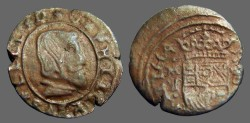 Ancient Coins - Philip IV AE25 (16) Maravedis. Bust rt / Crowned Shield. 1664