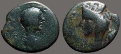 Ancient Coins - Diadumenian AE22 Edessa, Mesopotamia. veiled & turreted City Goddess