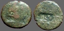 Ancient Coins - Augustus AE25 Moneyer's as.  Worn with various marks