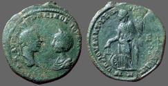 Ancient Coins - Elagabalus & Julia Maesa AE26 Marcianopolis, Moesia Inferior.  Nemesis