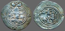 Ancient Coins - Sasanian Kings of Persia. Khusro II AR29 Drachm.