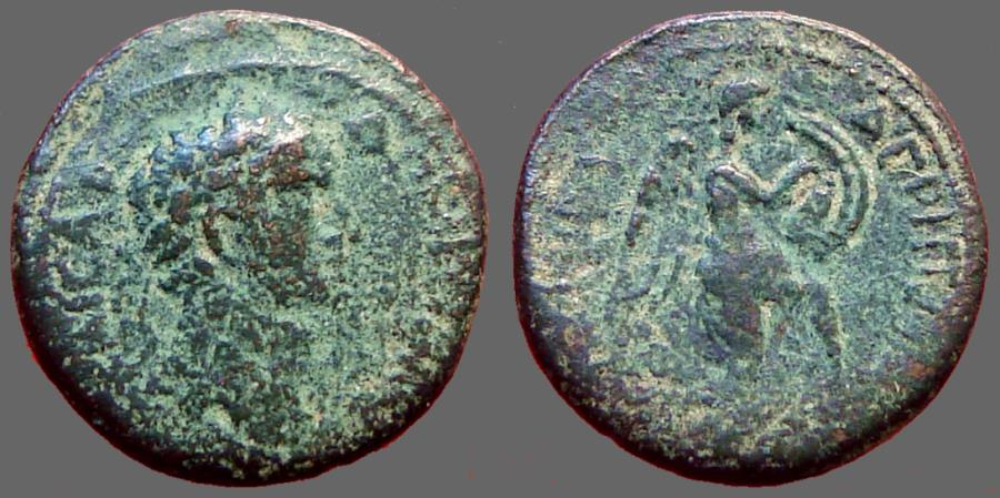 Ancient Coins - Judaea, Agrippa II, under Domitian. AE21. Caesarea