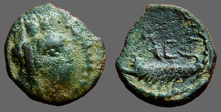 Ancient Coins - Judaea, Askalon AE15 Tyche / War Galley.  Time of Hadrian