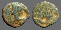 Ancient Coins - Augustus AE23 'as'  Spain. JVLIA TRAD.