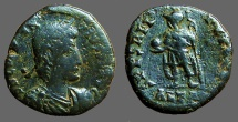 Ancient Coins - Constantius II AE3 Soldier holding globe and spear, SPES REIPUBLICE.  Egypt