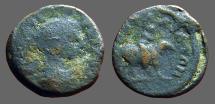 Ancient Coins - Geta, AE17 Philippopolis, Thrace.  Hermes riding ram