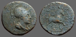 Ancient Coins - Phrygia, Aizanis AE22 bust of Ares in crested helmet
