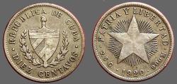 World Coins - Cuba AR 10 Cent  Coat of Arms / 5 point star.  1920  Silver