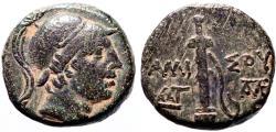 Ancient Coins - Pontos, Amisos AE19 helmeted Athena / Sword in sheath