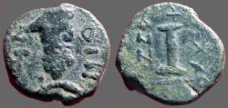 Ancient Coins - Imitative AE14 Decanummium.