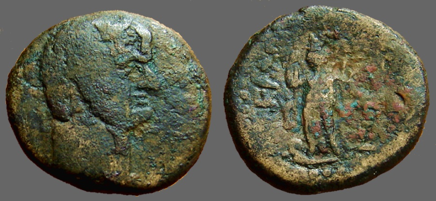 Ancient Coins - Domitian AE22, Ascalon, Tyche-Astarte on galley w. aphlaston, dove