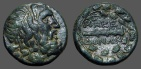 Ancient Coins - Kings of Macedon. Philip V AE21 Hd of Poseidon / Club within oak wreath