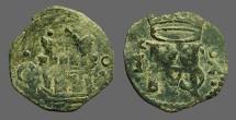 Ancient Coins - Philip II AE17 Blanca.  Monogram / Castle.  Cuenca Mint