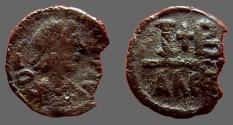 Ancient Coins - Justinian era 14 Nummi,  Alexandria, Egypt.  Imitative issue