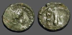 Ancient Coins - Justinian I AE decanummium Constantinople