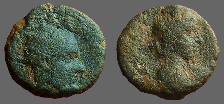 Ancient Coins - Trajan Decius AE17 Caesarea.  Turreted Tyche rt