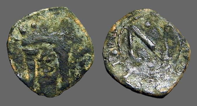 World Coins - Carlos I AE Dinero of Navarra.