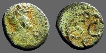 Ancient Coins - Hadrian AE10 Uncia 'SC' within laurel wreath. Antioch, Syria.