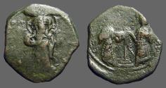 Ancient Coins - Constantine X and Eudocia AE26 follis