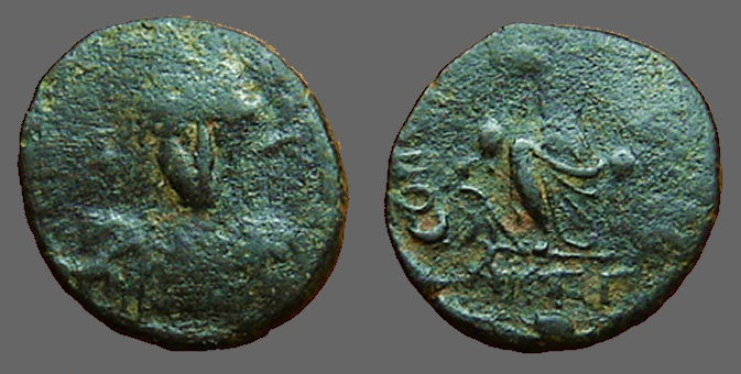Ancient Coins - Honorius AE3 Military bust facing / Constantinopolis seated w. globe