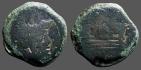 Ancient Coins - Roman Republic AE28 as Janus / Galley Prow